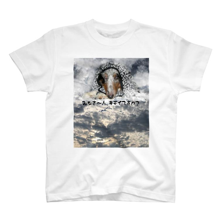 TAK-Designのキモイですか? T-shirts