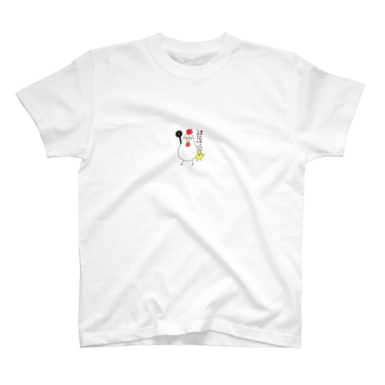 無添加料理人しのちゃんの無添加料理人しのちゃん T-shirts