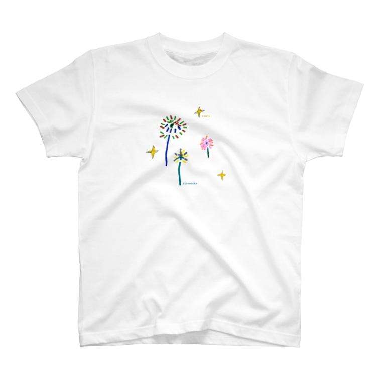 中俣意匠研究所の小2の絵(花火) T-Shirt