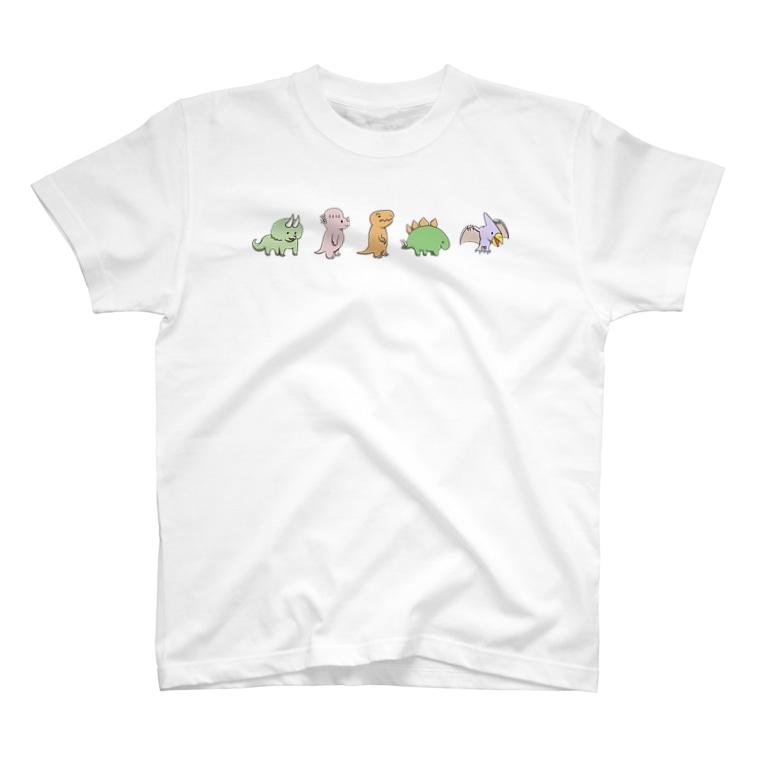 せみやま@セミブログのお店のほのぼの恐竜・とぼけたトリケラトプス T-shirts