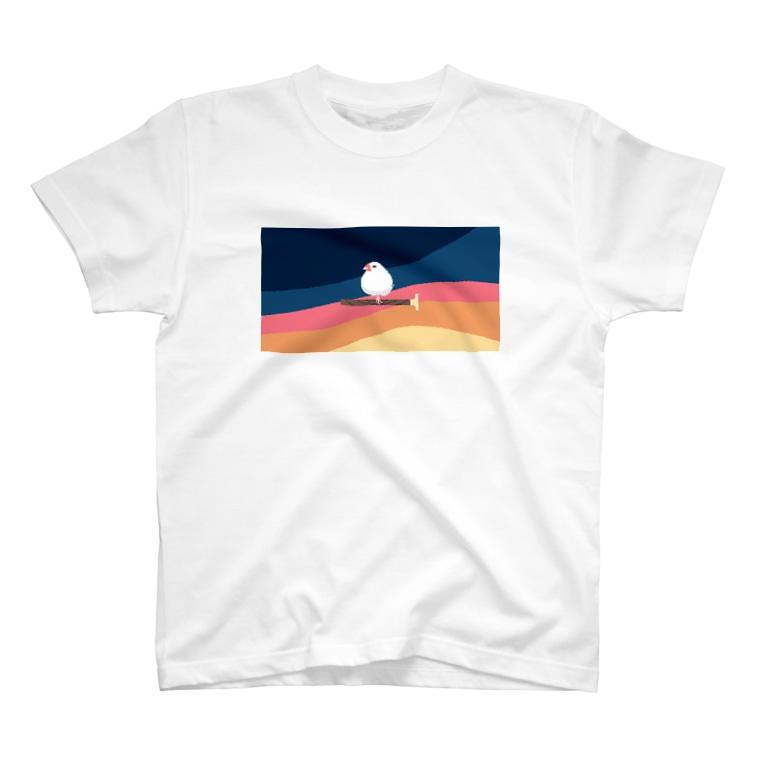 たかはらのそろそろ文鳥が寝ます T-shirts