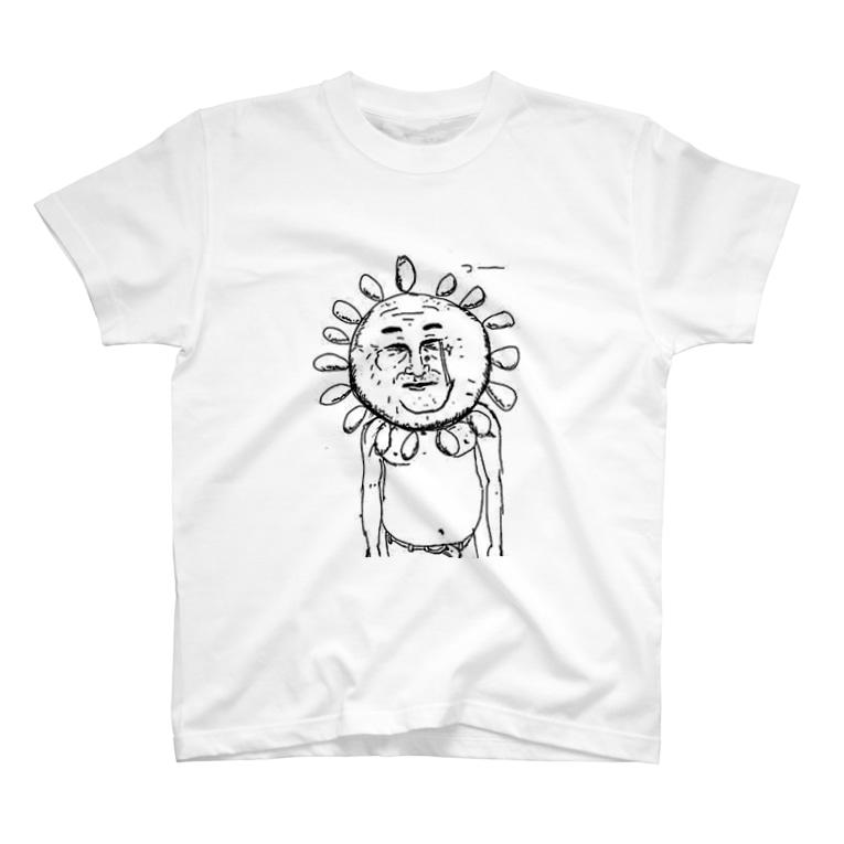 げつめんの太陽おじさん T-shirts