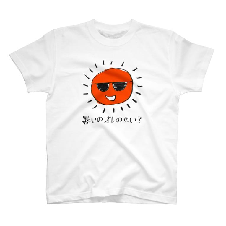 鍋谷 武典のサマー T-shirts