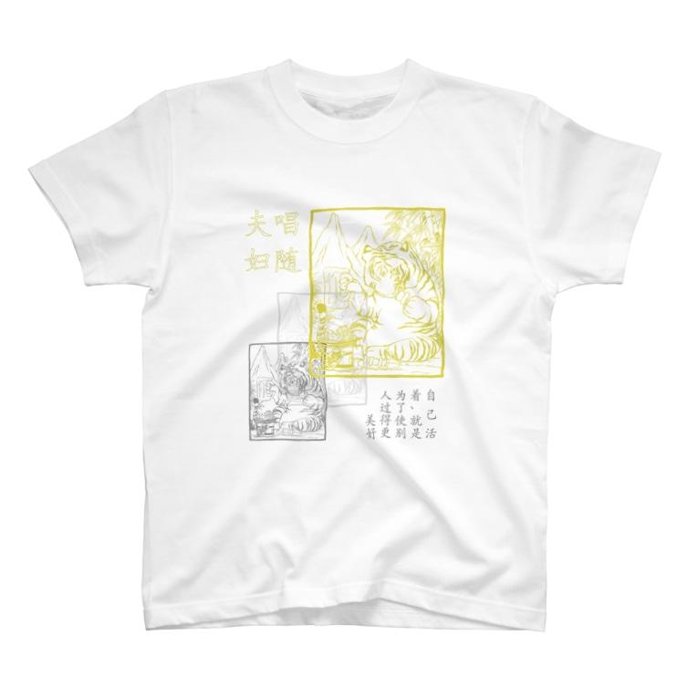 Kenny T-shirtの【コラボ】白虎飲んべえTシャツ T-shirts