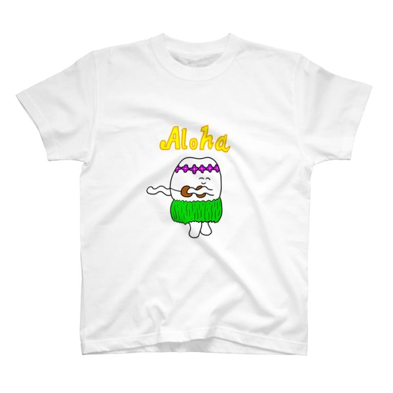 歯のマンガのアロハな歯 T-shirts