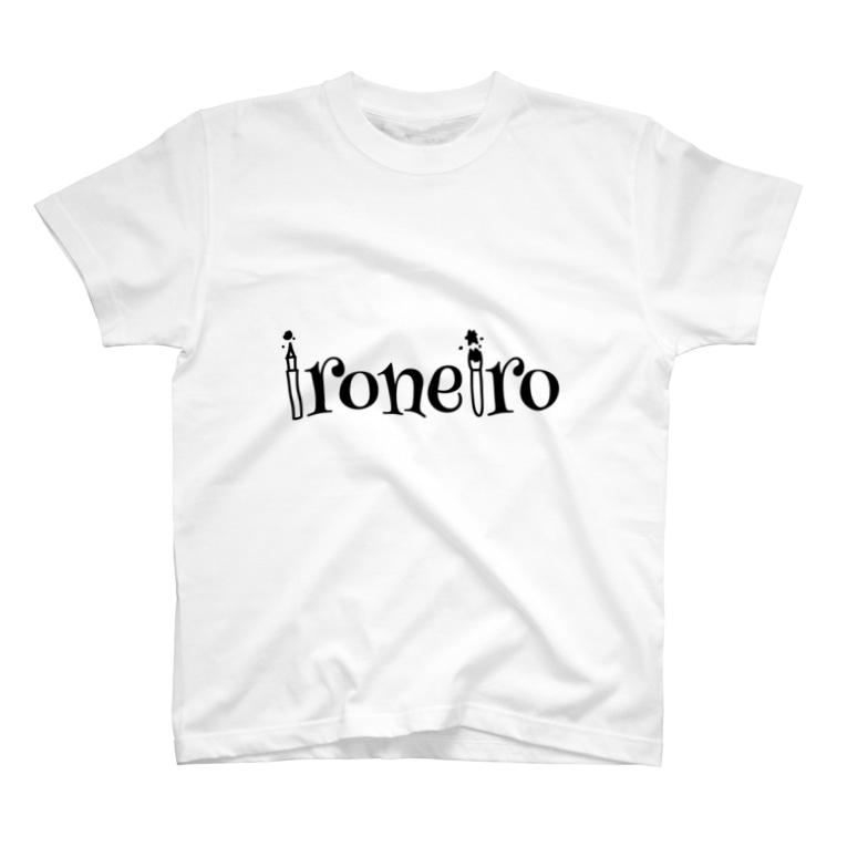 色音色のTシャツ屋さん ironeiro T-shirt shopのironeiro ロゴ T-shirts