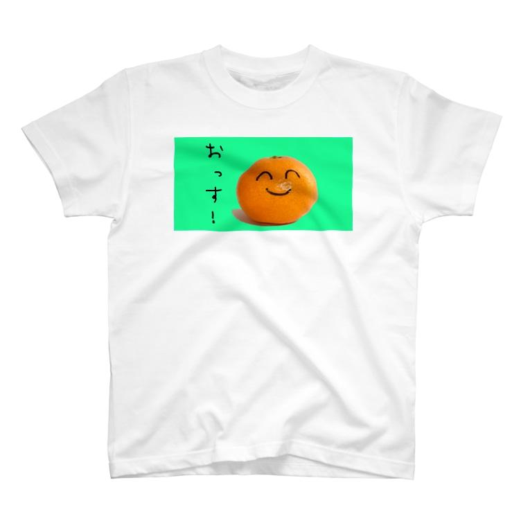 夢の歯茎ランド☆彡のおっす! T-shirts