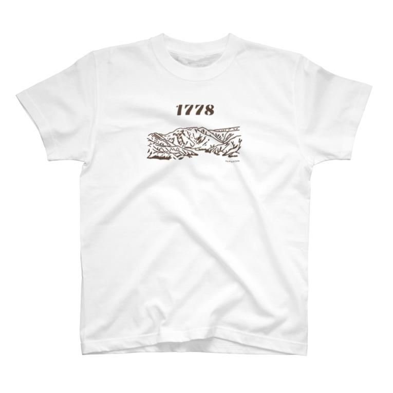 中俣意匠研究所の近所の二百名山 八海山1778m T-Shirt