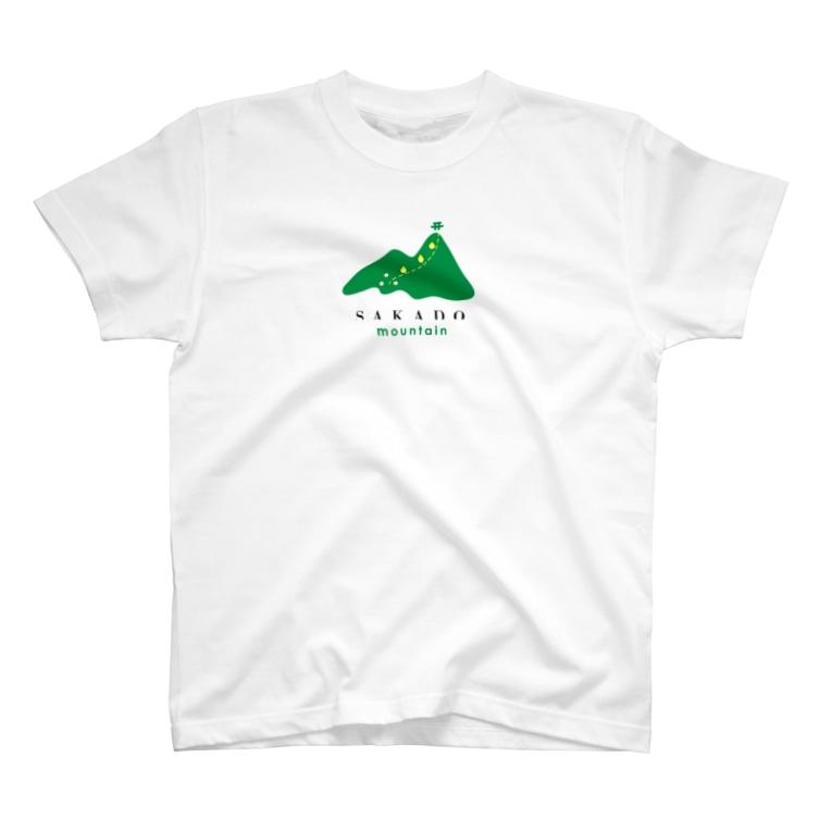 中俣意匠研究所の近所の低山 坂戸山 T-Shirt