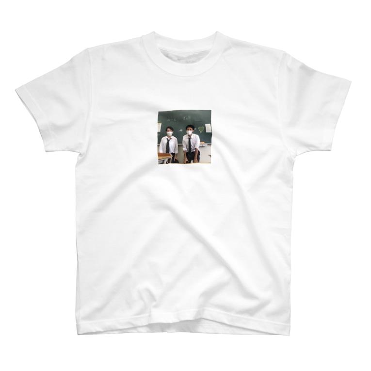 かいとのTシャツ3150 T-shirts