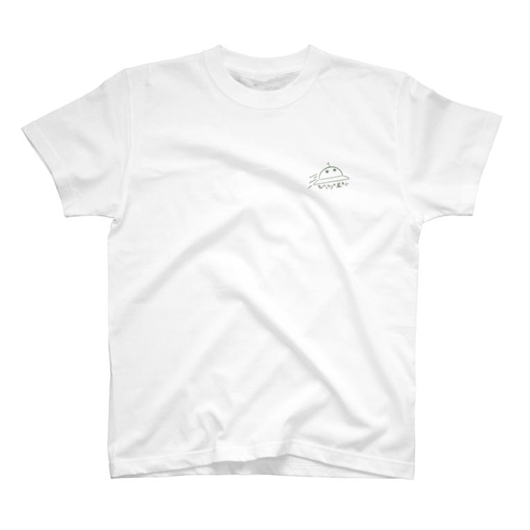 YUFO(ゆーほ)のちょっととなりの星までTシャツ T-Shirt