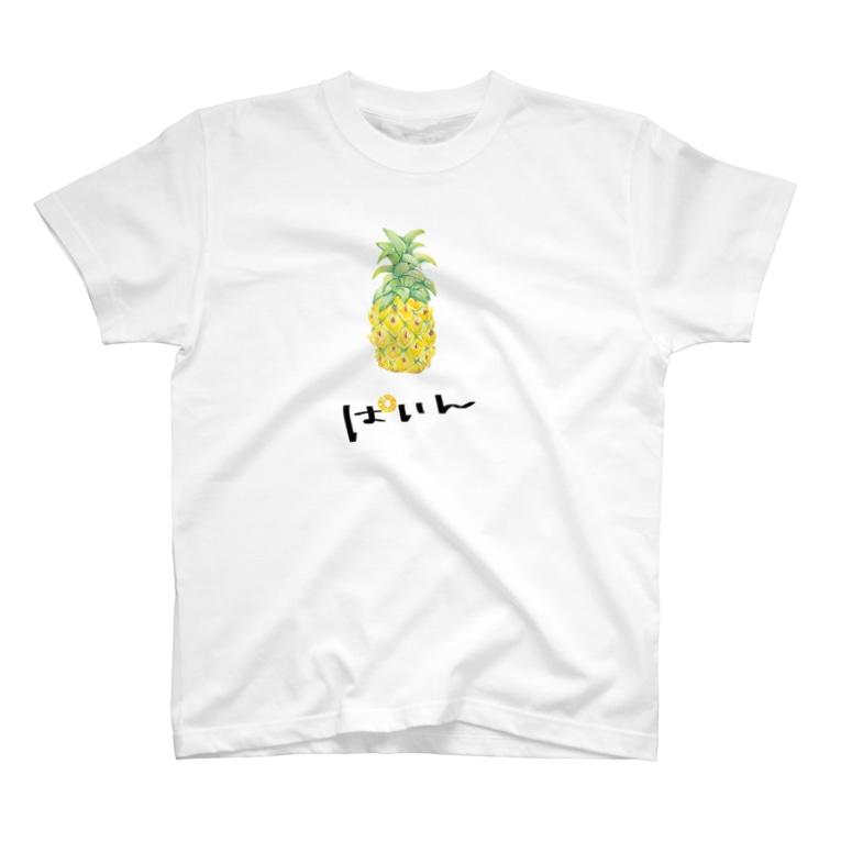 mayapatternのぱいん T-shirts