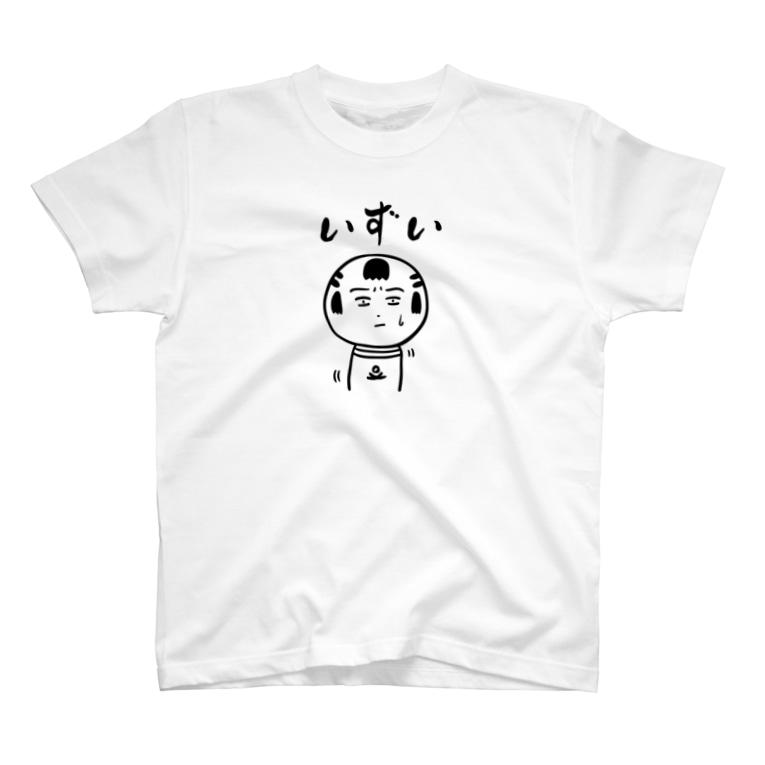 仙台弁こけしのいずい T-shirts