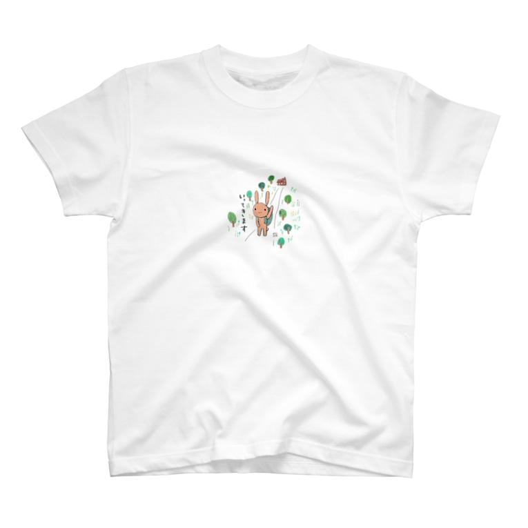 tomaya*otaruのいってきます T-shirts