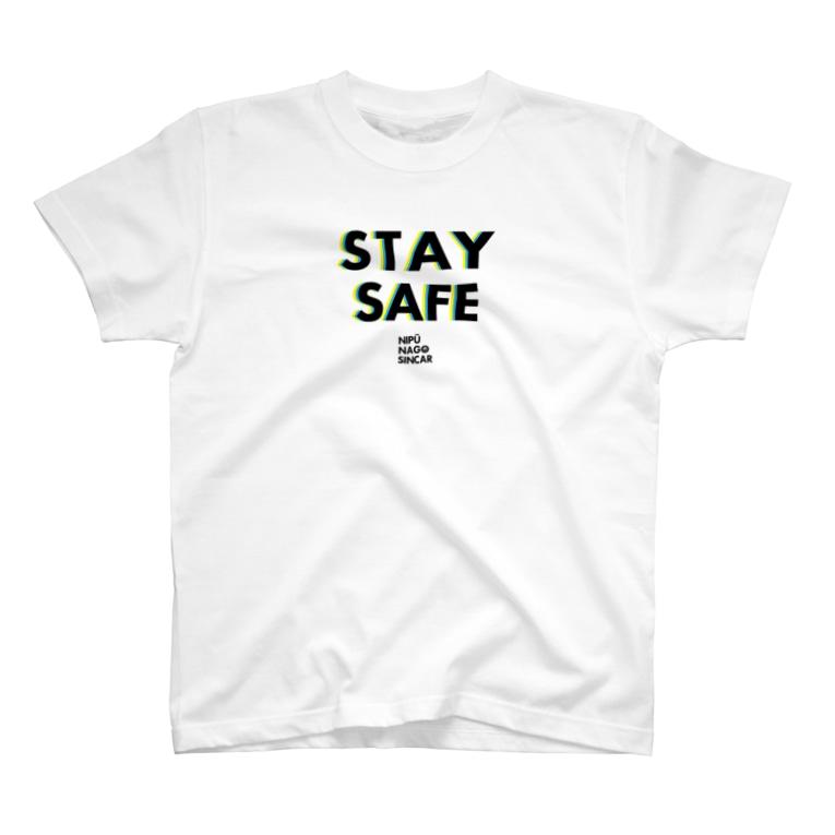 NIPŪ NAGO SINCARのSTAY SAFE T-shirts