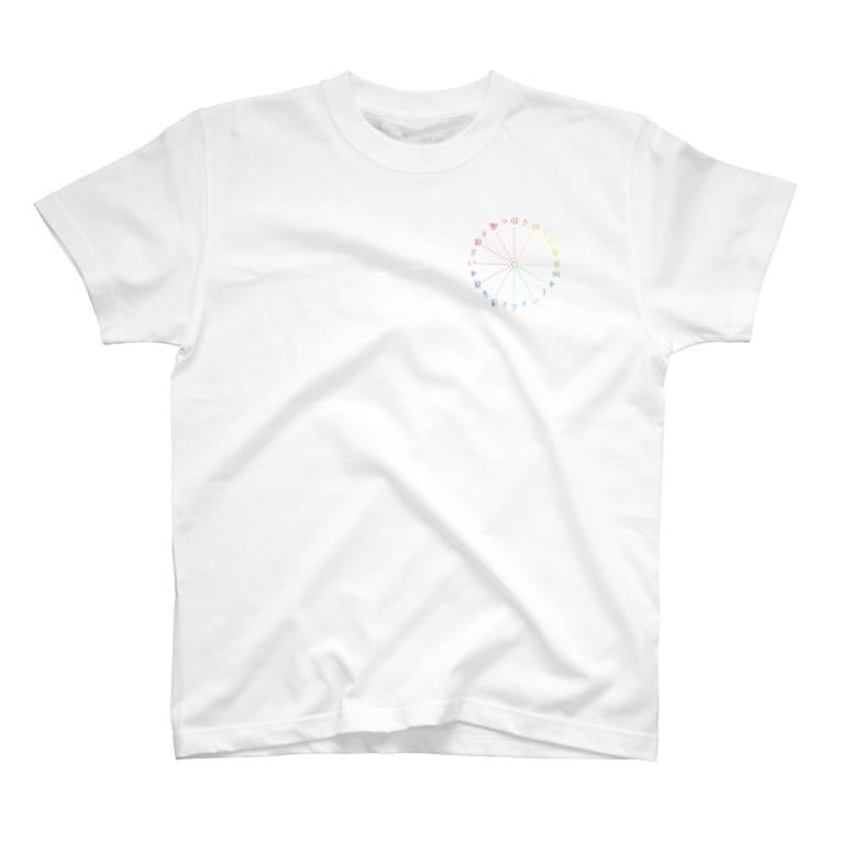 ひつじのあゆみの引き出しの最前列をTシャツで彩り夏をいざ迎え撃つ T-shirts