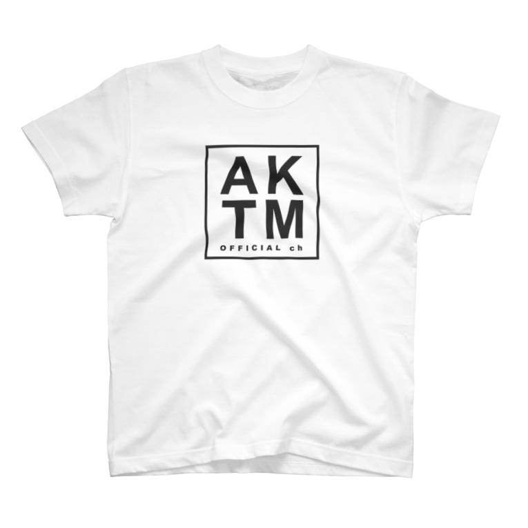 AKETAMA OFFICIAL GOODSのあけたまロゴ1 T-Shirt