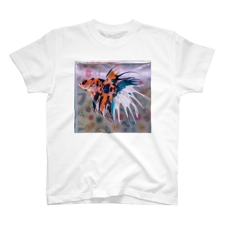 AIぽん太のベタ☆タイガー🐯 T-shirts