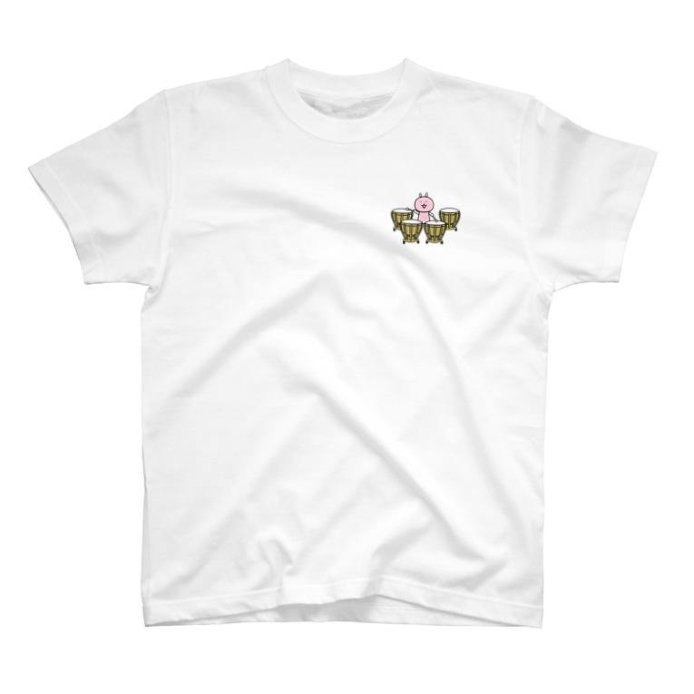 えぴぽろのおうち🐰ゆずぽろの昼休みのティンパニを演奏するゆずぽろ(イラスト小ver) T-shirts