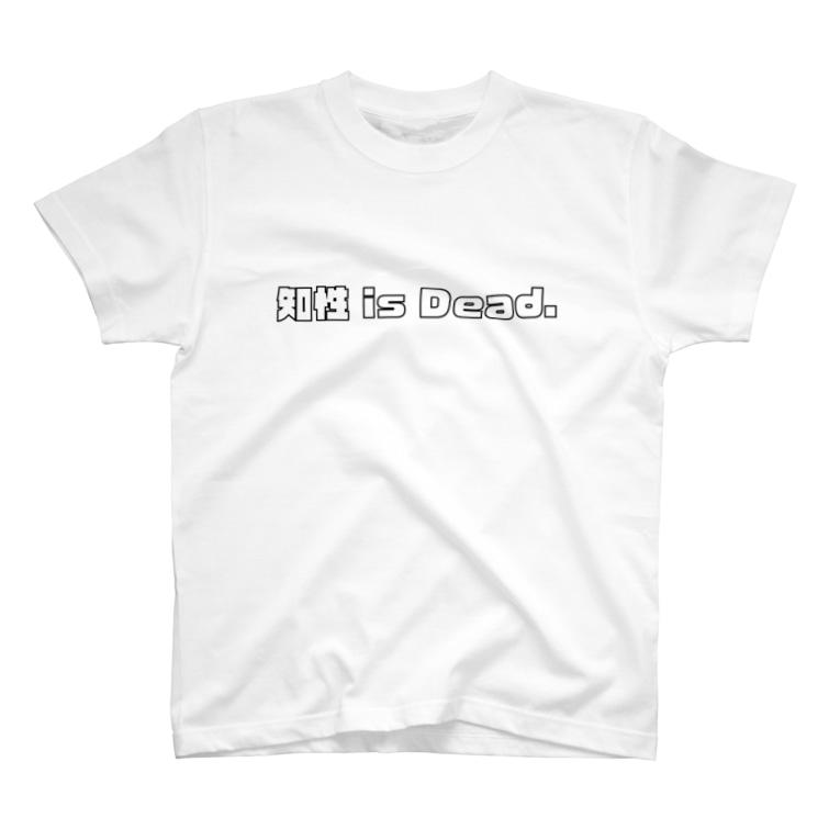 そうなん屋の知性 is dead T-shirts