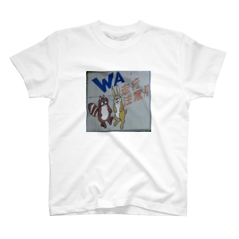 su-pa-menchikatuのWA 走行注意 T-shirts