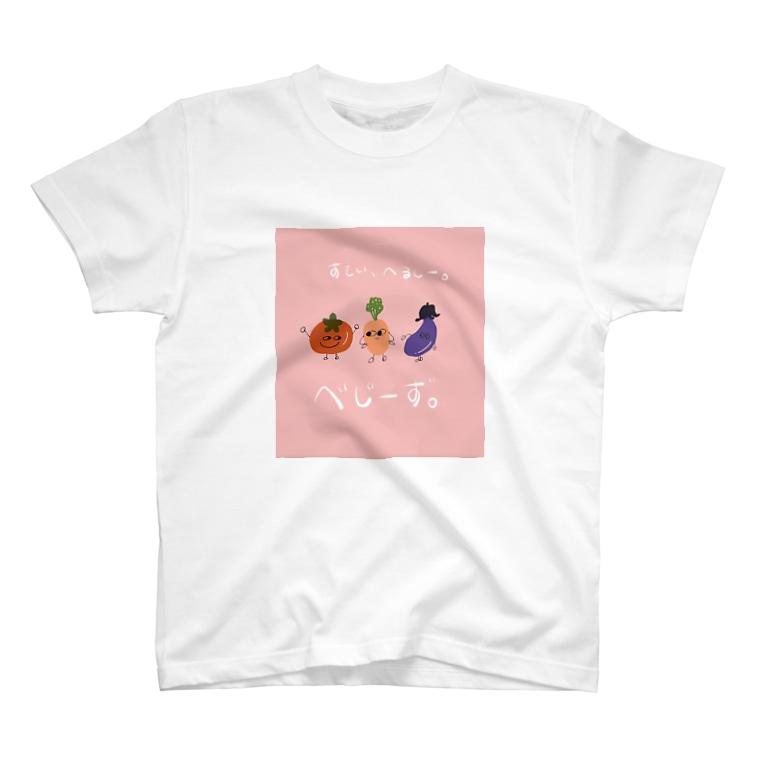 Jonathan-Margaretのすていへるしー、チームベジタブル T-shirts