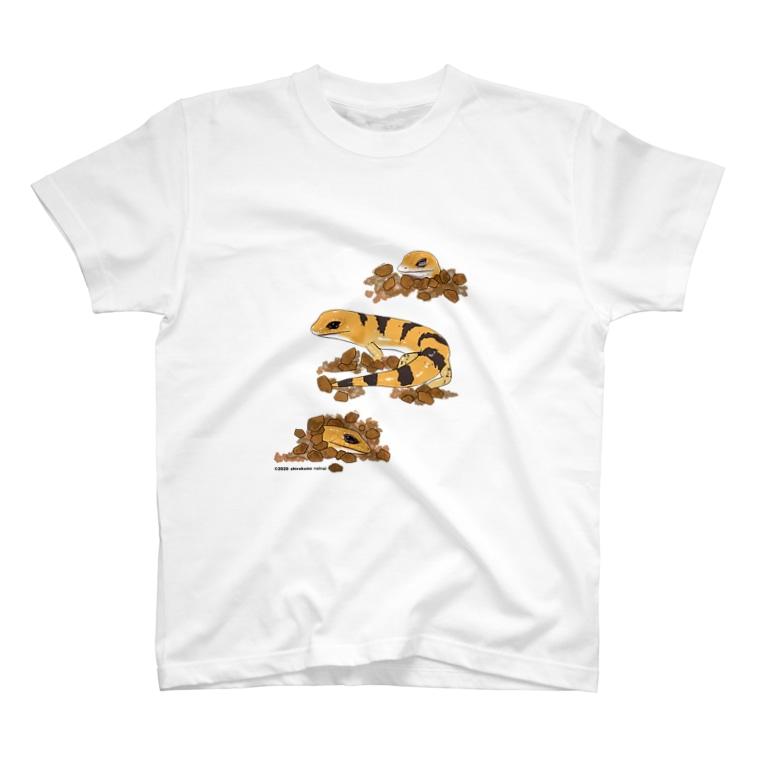 しろくまるいるいと動物たちのピーターズバンデッドスキンク T-shirts