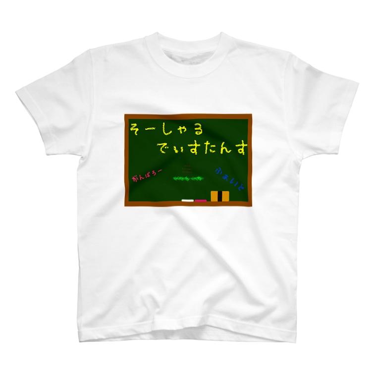 team-Kのこの文字がはっきり読めたら近づきすぎです T-shirts