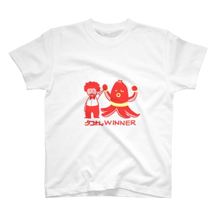 おもしろTシャツ屋(oko)jの【ドラマ あのキス】タコさんWINNER【ご着用】 T-Shirt