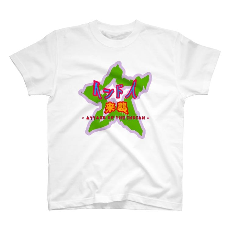 OPUS ONE & meno mossoのインド人来襲Tシャツ薄色下地 T-shirts