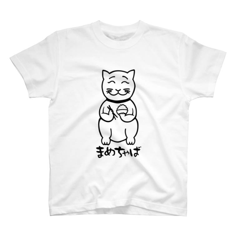 さとうまなみのまめちゃばB T-shirts