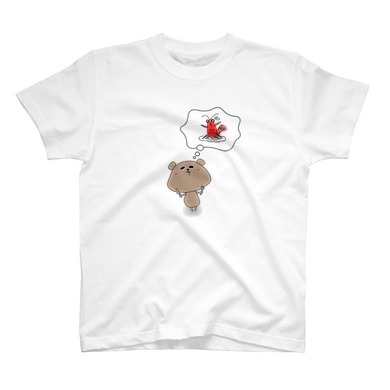 MActive公式(笑)のエビカム まくべぁー T-shirts