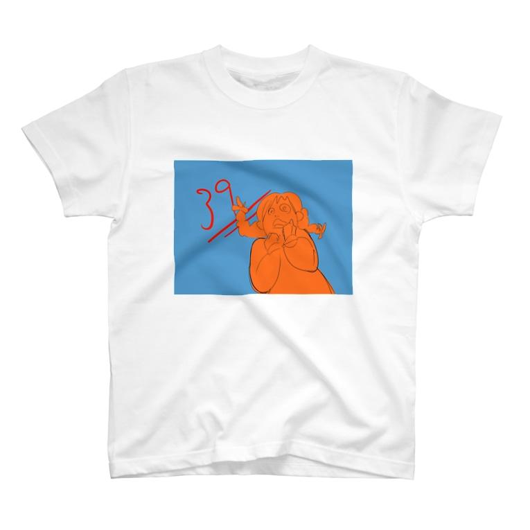 Barrelrollの赤点 T-shirts