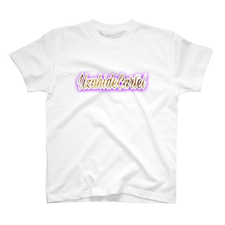 KuruKuru🌀SpaceのUzahideCartel T-shirts