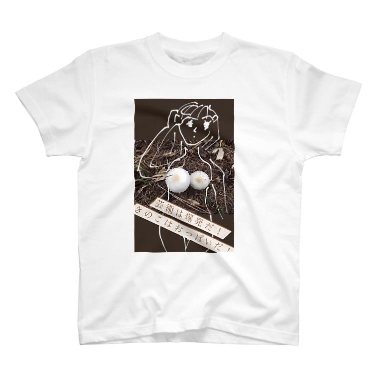 kuraffyのおっぱいきのこ T-shirts