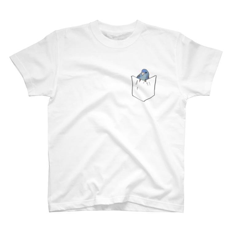 とさか屋さんのひょこっとサザナミインコ【コバルト】 T-shirts
