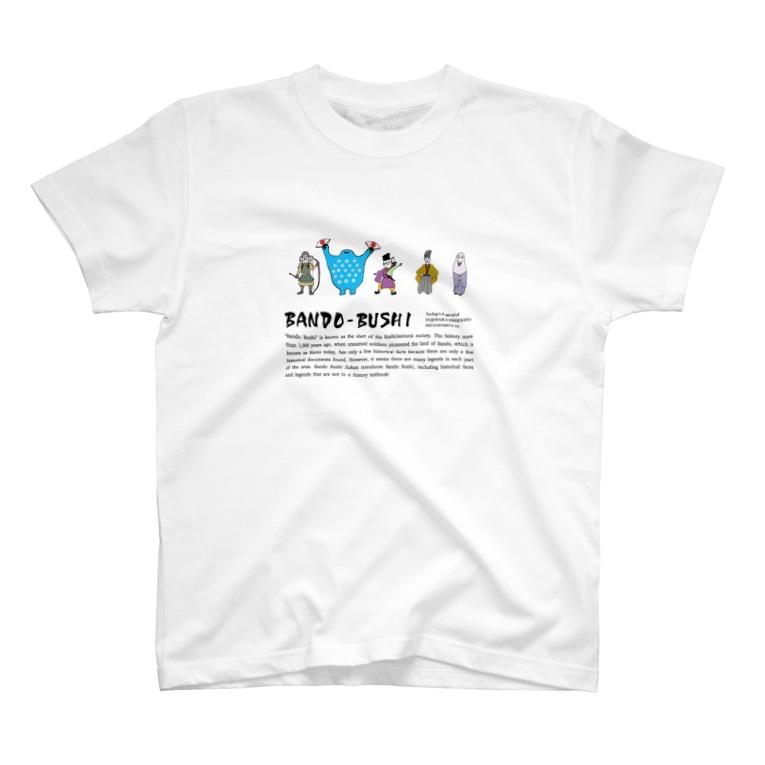 Hidesato&Doumeki ShopのBANDO BUSHI  T-shirts