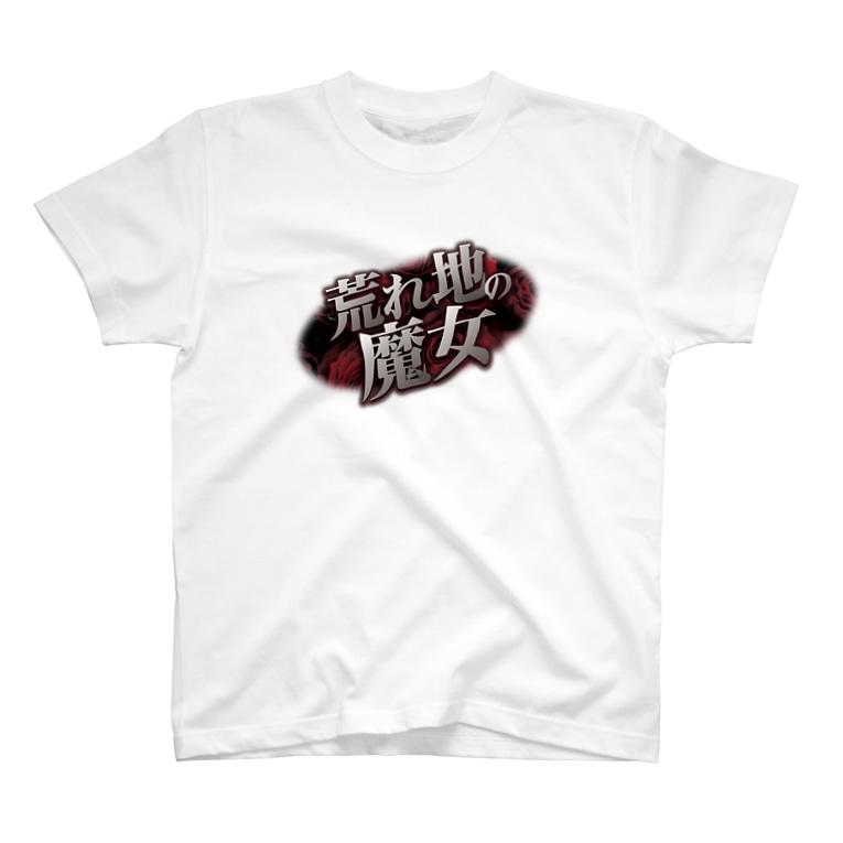 ウーロンさんの工房の荒れ地の魔女 T-shirts