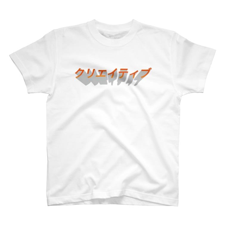 たばねのクリエイティブ T-shirts