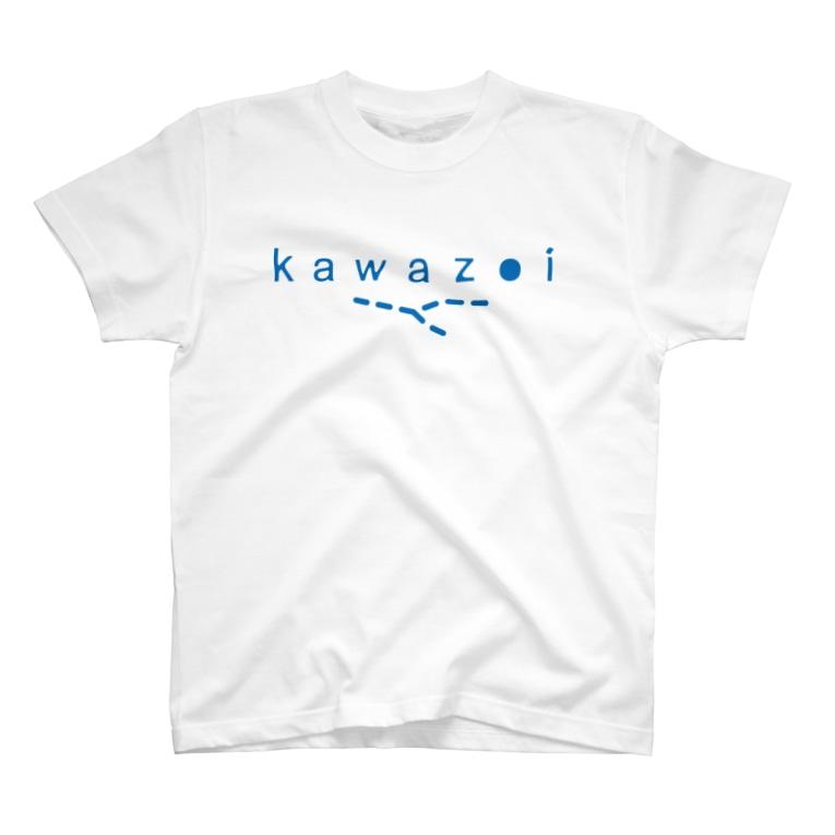 kawazoiのkawazoi logo T-shirts