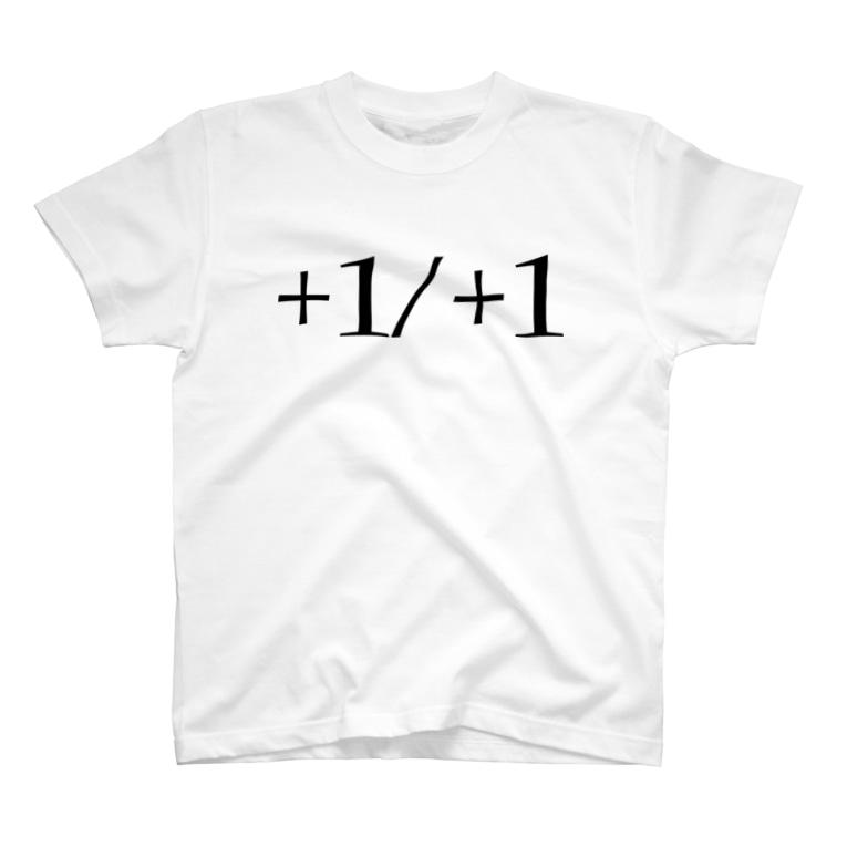 Matsuneのクソデカ+1/+1カウンター T-shirts