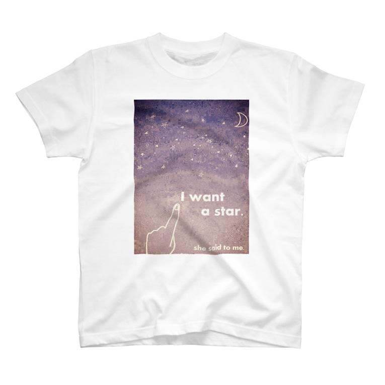 ムナツキハッチョウのCOSMOS-I want a star T-shirts