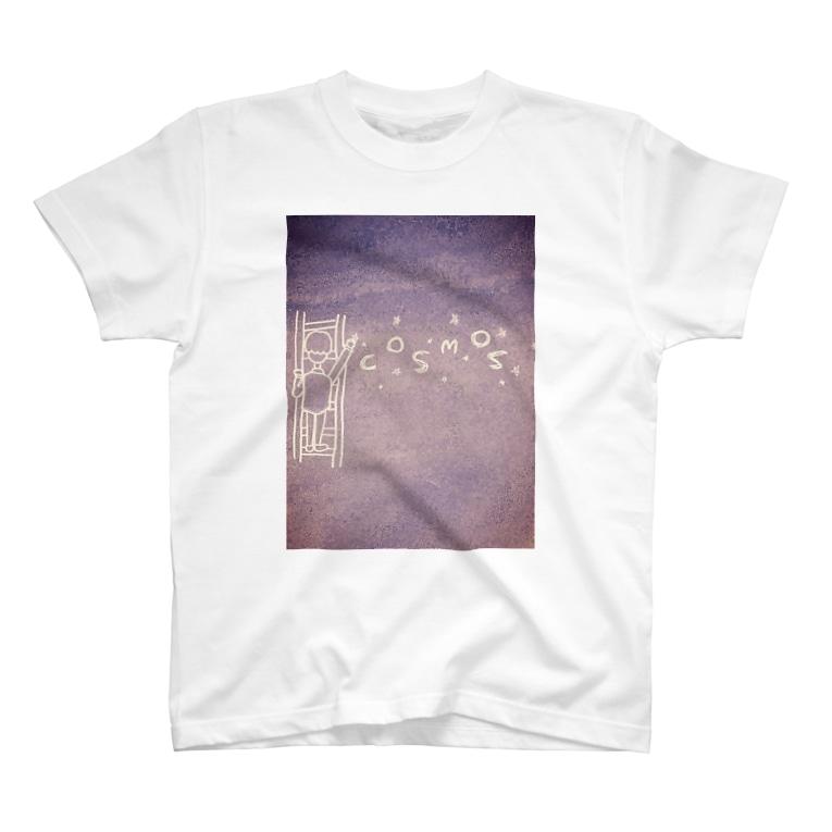 ムナツキハッチョウのCOSMOS-He gets it T-shirts