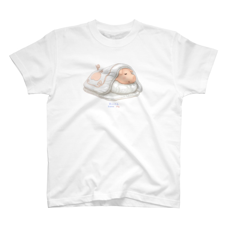 おやさい妖精さんの お店🌱のおふとん T-shirts