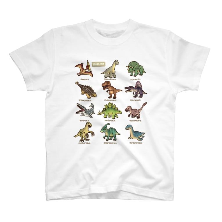 すとろべりーガムFactoryの恐竜図鑑 T-Shirt