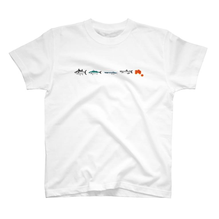 hirnの魚とイクラのドット絵 T-shirts
