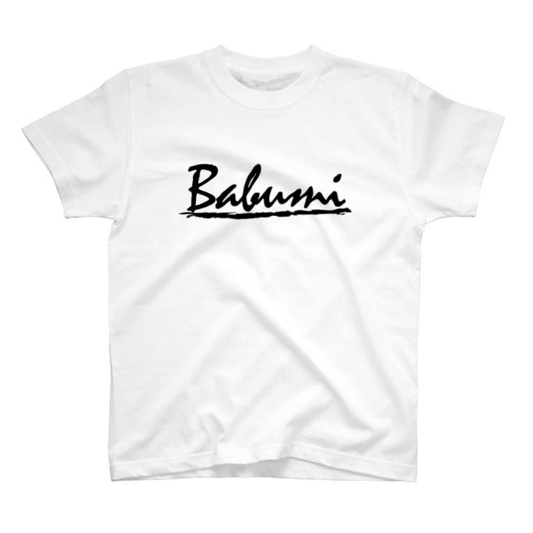 コンクリートジャングルゴリラのBabumi T-shirts