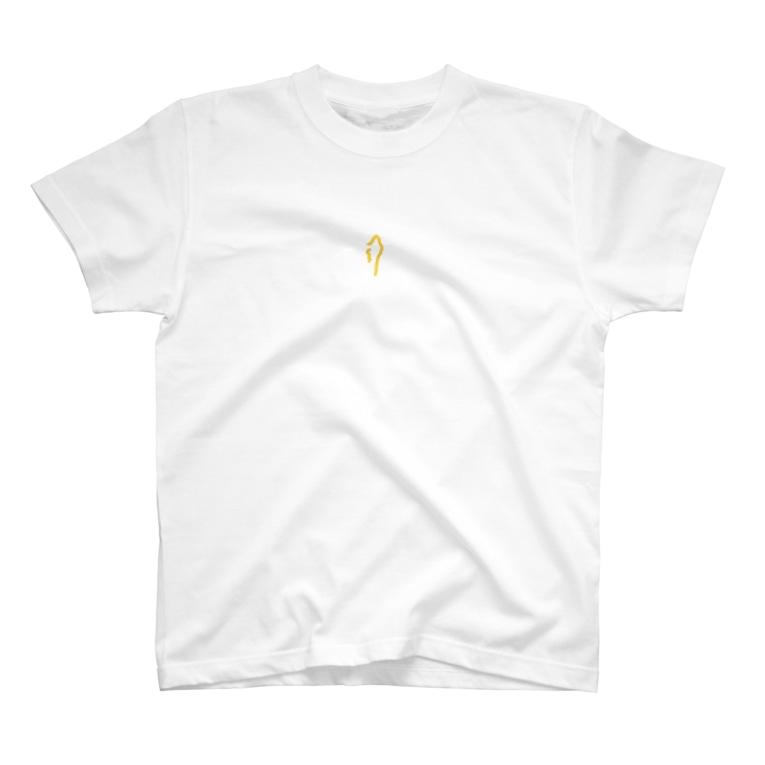 ymineiの? T-shirts