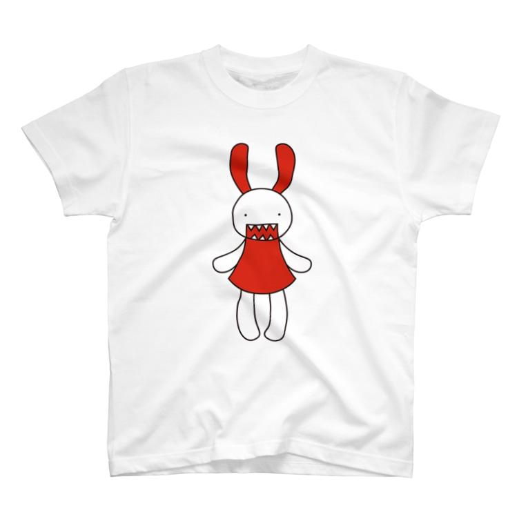 げんちょうの赤 T-shirts