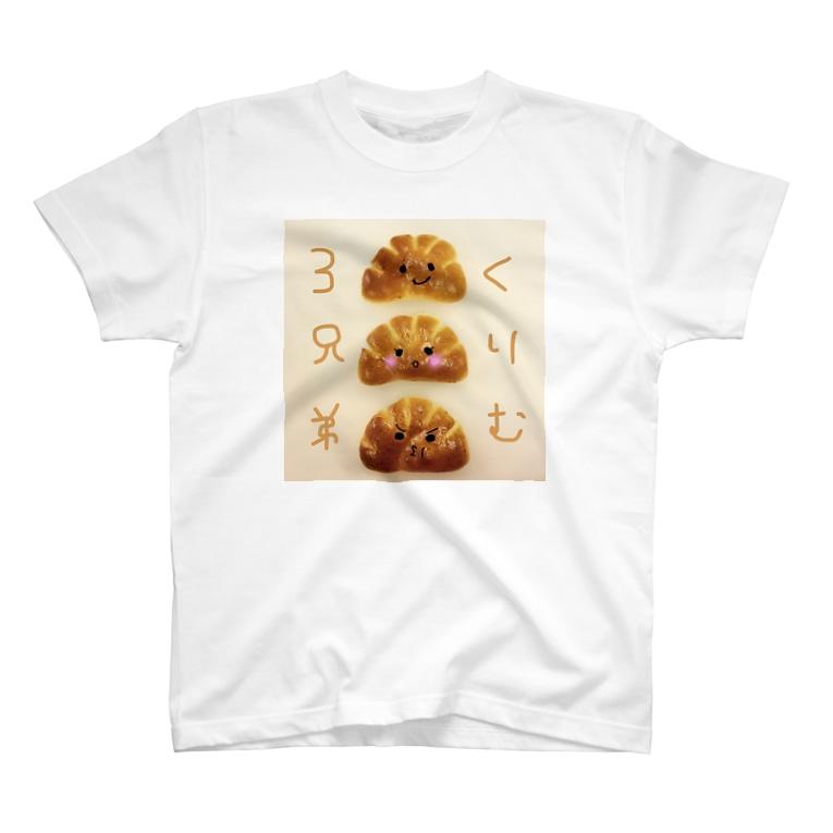 yuhinのくりむ3兄弟 T-shirts